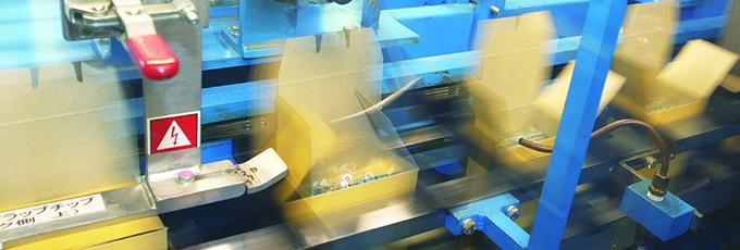 製造から梱包まで一貫